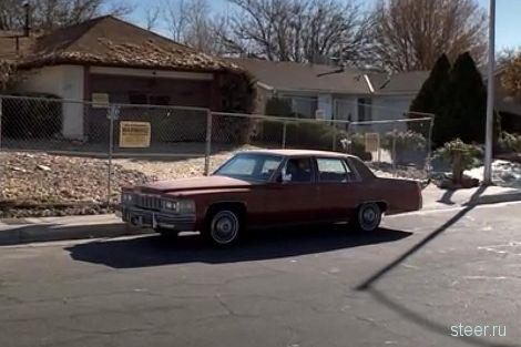 Девять машин из сериала «Во все тяжкие» ушли с молотка