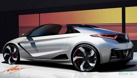 «Хонда» показала предвестника субкомпактного родстера S660