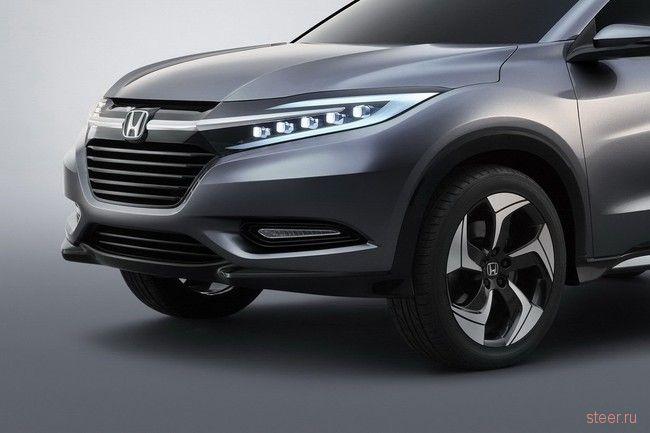 Маленький и недорогой кроссовер Honda — уже в ноябре