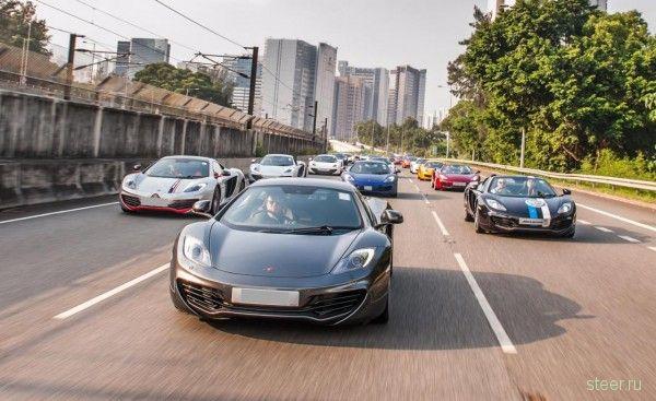 Парада McLaren 12C в Гонконге