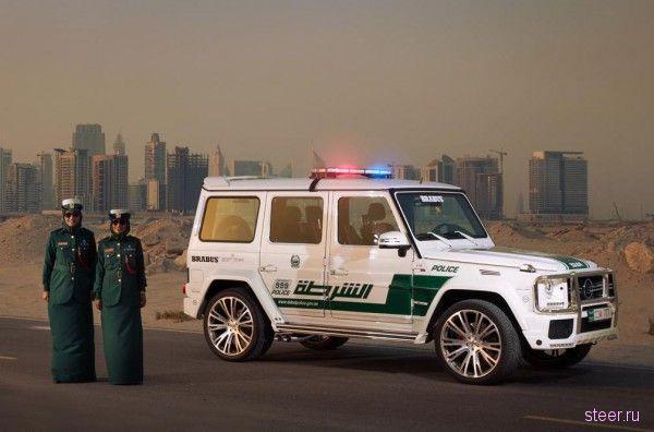 Brabus сделал внедорожник для полицейских в хиджабах