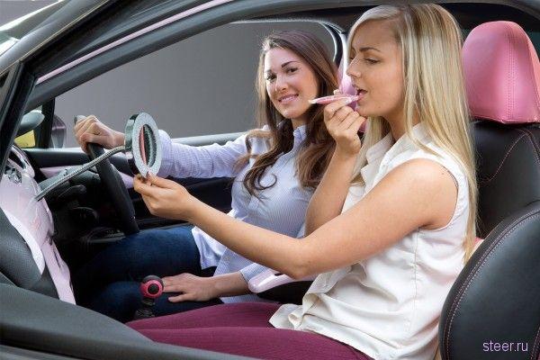 Citroen выпустил идеальный женский автомобиль