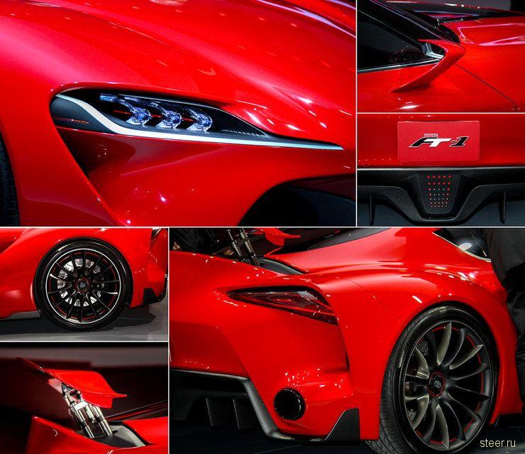 Новая Toyota Supra - из виртуальности в реальность