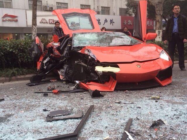 В Китае разбили Lamborghini Aventador