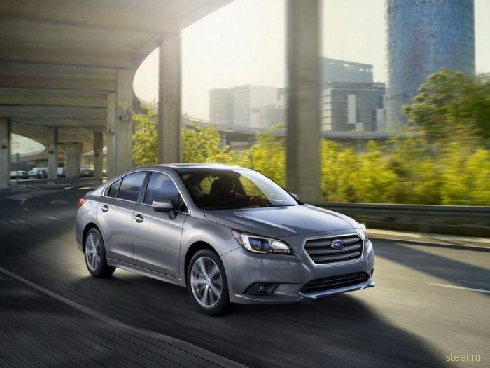 Обновилось поколение Subaru Legacy