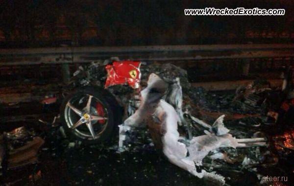 Ужасная авария суперкара Ferrari 458 Italia