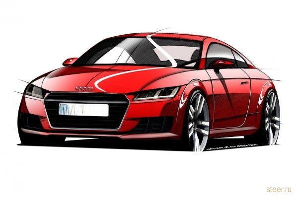 Опубликованы официальные эскизы 2015 Audi TT