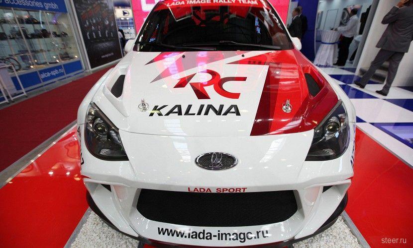 Рассекречена внешность спортивных версий Lada Kalina