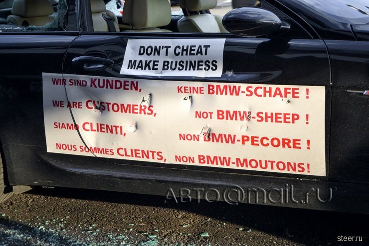 BMW M6 - Постоянно неисправный автомобиль ?