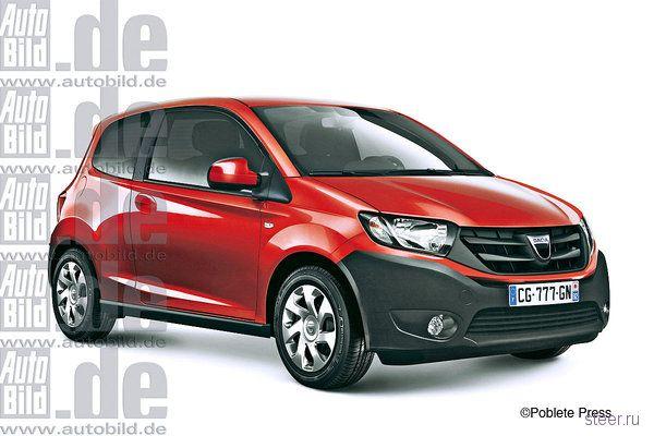 Renault сделает новый хит за 5000 евро