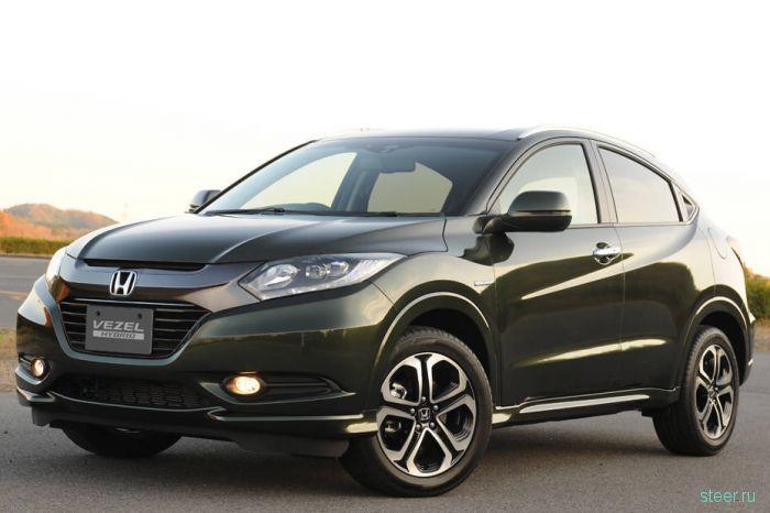 Российские продажи Honda Vezel стартуют в 2015 году