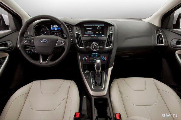 Обновлённый седан Ford Focus: официальные фото