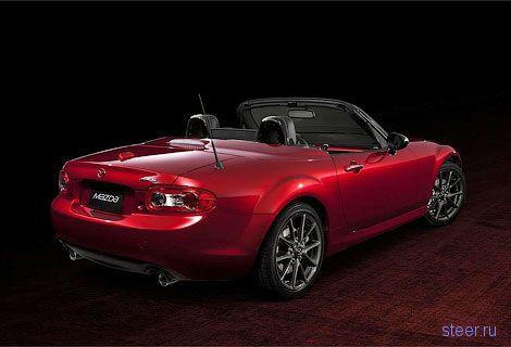 Юбилейную спецсерию Mazda MX-5 раскупили за десять минут