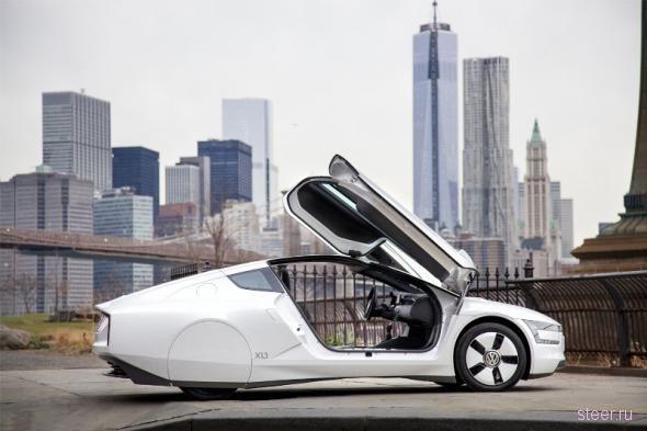 Первая модель самого экономичного авто в мире нашла своего владельца