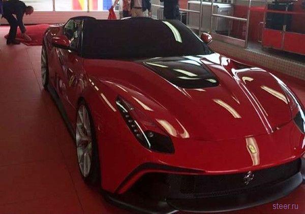 Ferrari F12berlinetta TRS : уникальный суперкар в единственном числе за $4,2 млн