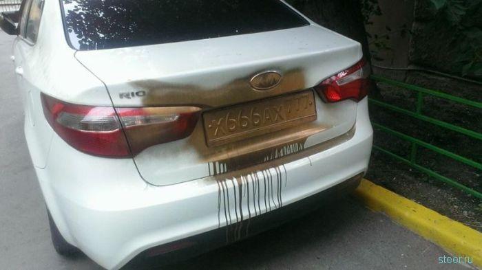 Изгнали нечистую силу из автомобиля во дворе