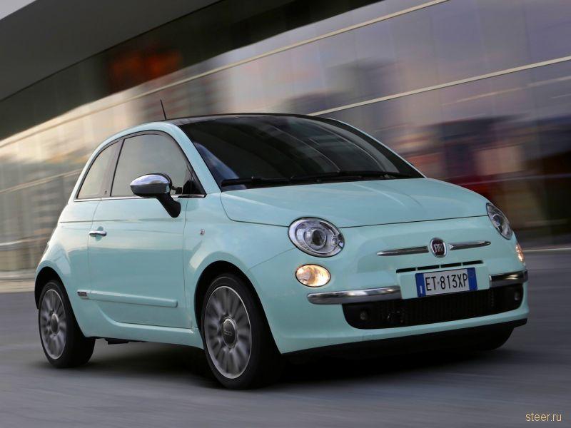 В России начались продажи обновленного Fiat 500 от 570 000 рублей