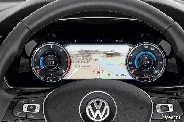 Volkswagen официально представила новый Passat