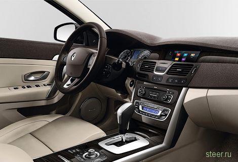 В России стартовали продажи обновленного Renault Latitude