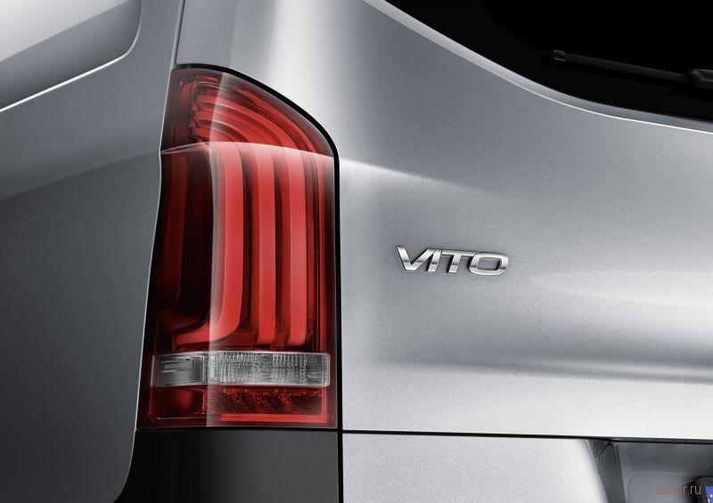 Официально представлен новый Mercedes-Benz Vito