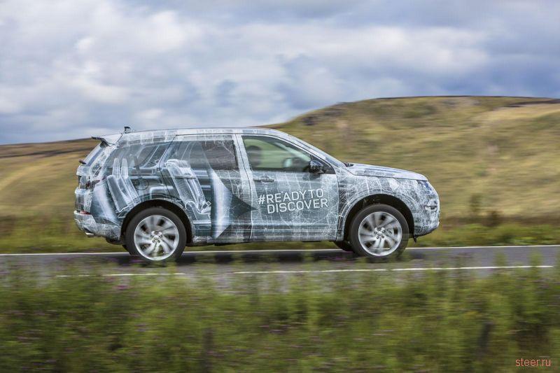 Первые официальные фото Land Rover Discovery Sport