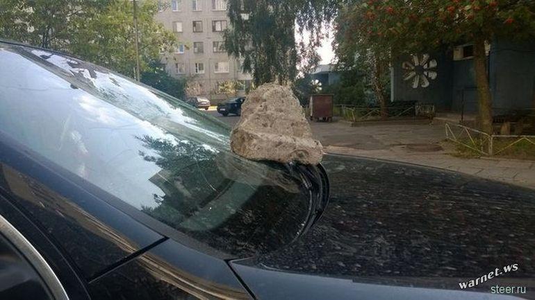 Народный штраф за парковку в неположенном месте