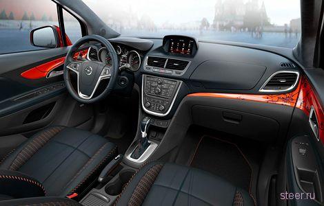 Opel Mokka Moscow Edition - «московская» версия кроссовера
