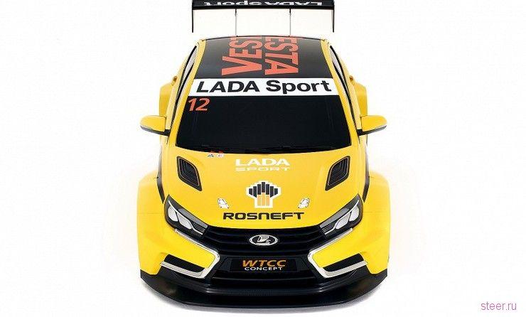 Lada представила суперкар Lada Vesta