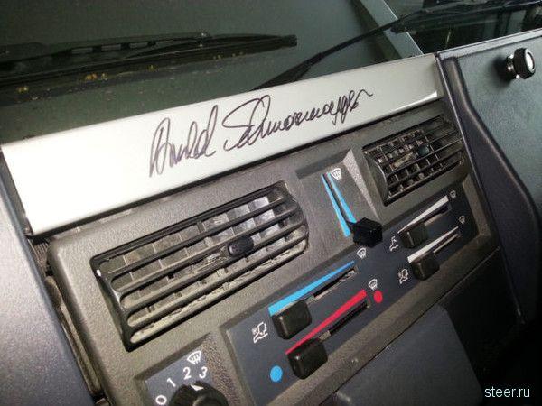 Уникальный автомобиль Арнольда Шварценеггера Unimog продается по цене свыше 200 000 евро