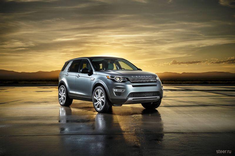 Land Rover официально представил новый внедорожник Discovery Sport