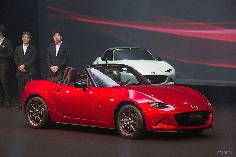 Представлено новое поколение Mazda MX-5
