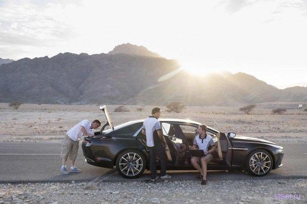 Официальные фото новой Aston Martin Lagonda