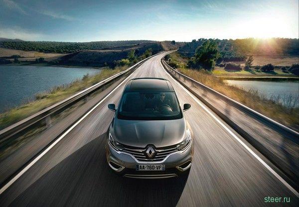 Первые фотографии нового Renault Espace