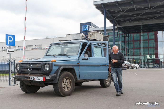 Немец проехал на Gelandewagen весь мир.