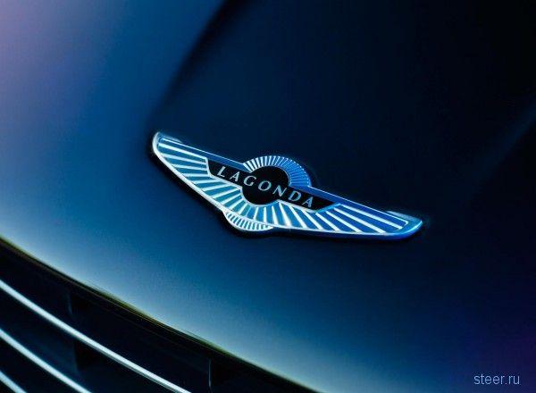 Первые фотографии эксклюзивного Aston Martin Lagonda
