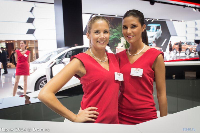 Девушки Парижского автосалона 2014