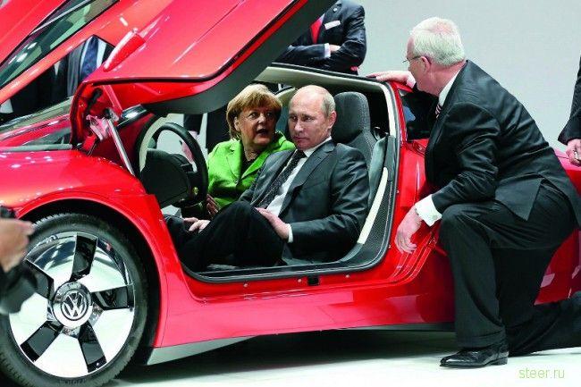 Гараж №1 : Транспорт Путина