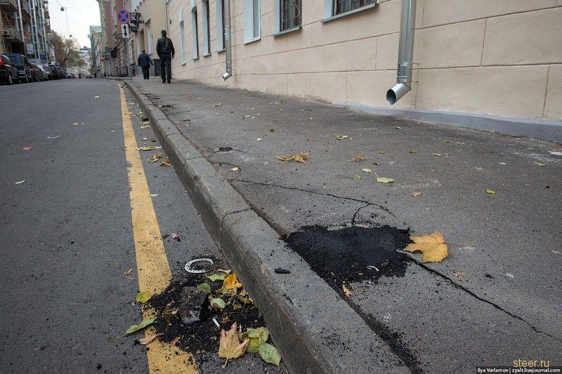 В Москве будет все очень плохо