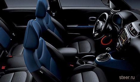 Космическая спец-версия Kia Soul : на 100 тысяч дороже топовой комплектации