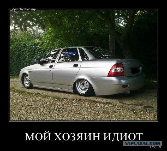 Топ 10 любимых водятлами машин.