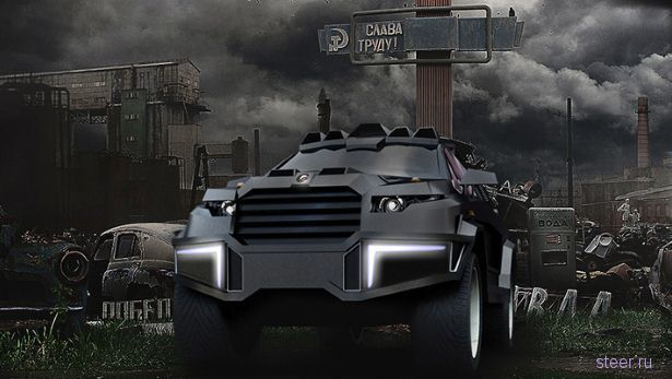 Латвийская компания Dartz представила «шпионский» внедорожник Black Shark