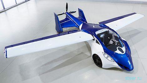 Летающий автомобиль AeroMobil совершил показательный полет