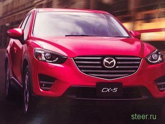 Новый Mazda CX-5 показали до премьеры
