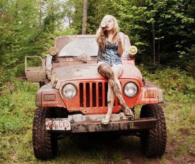 Дамы грязи не боятся