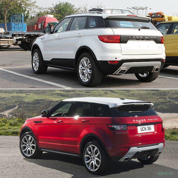 Land Rover возмущен китайским клоном