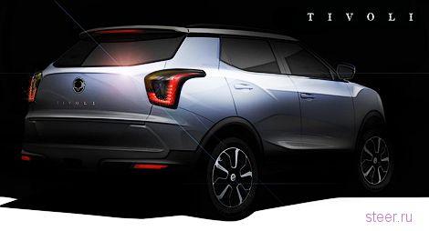 SsangYong Tivoli : новый конкурент Nissan Juke будут собирать во Владивостоке