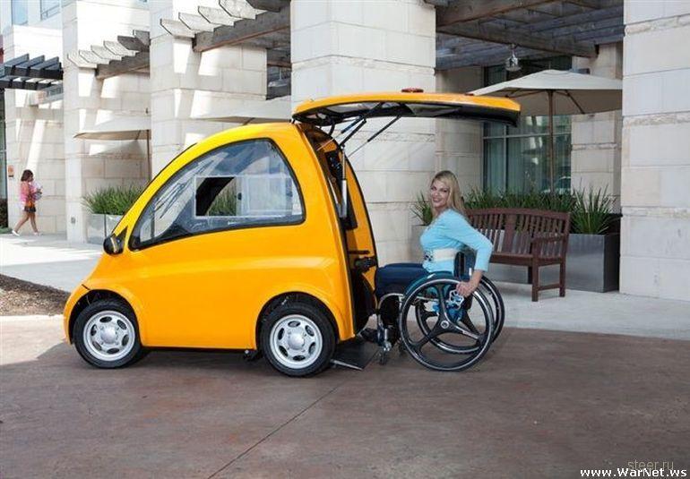 Для инвалидов колясочников