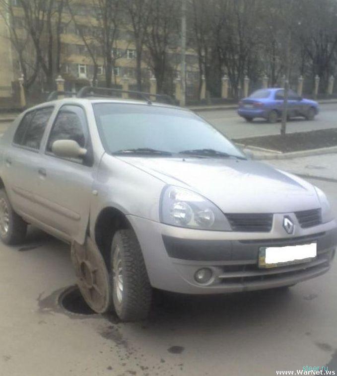 Необычное ДТП на Украине