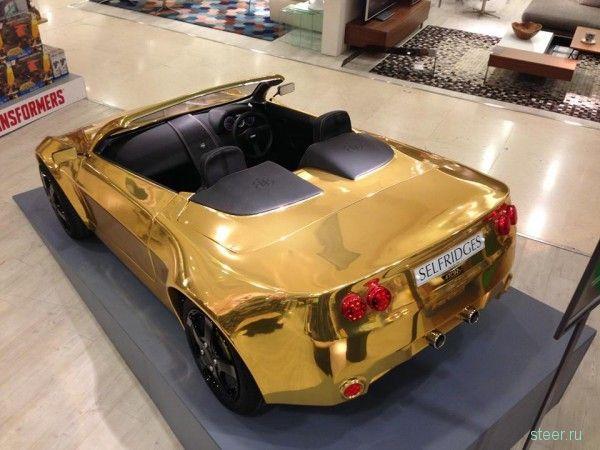 Atom Car : Золотой электрокар для детей за $47000