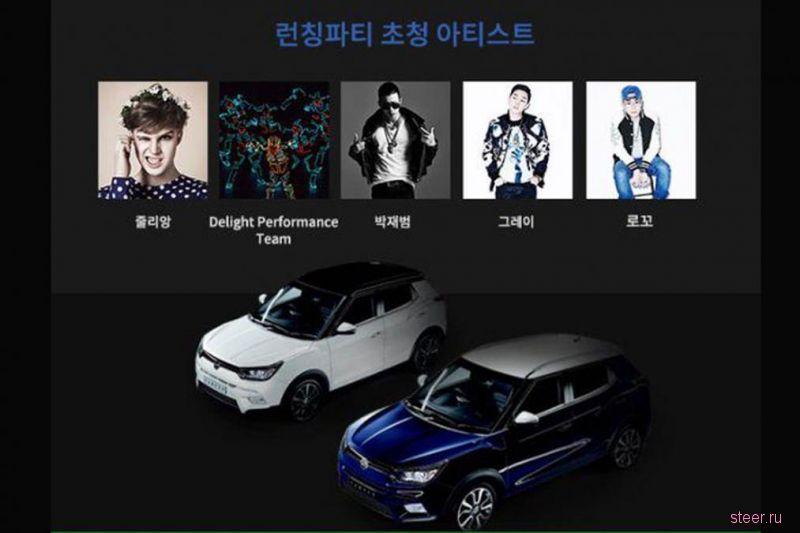 Первые официальные изображения кроссовера SsangYong Tivoli